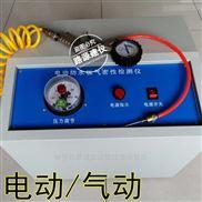 电动防水板气密性检测仪
