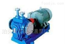 华潮LB-18/0.6沥青保温泵/石蜡泵质优价廉