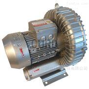 气泡清洗设备专用欧瑞迪高压风机