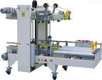 ELD-09C江门工字型封箱机纸箱封口机坚固耐用
