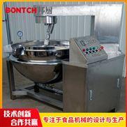 中央厨房-厨房智能化设备-山东行星炒锅设备