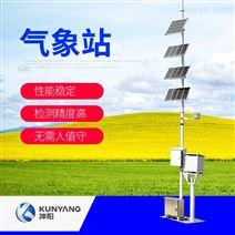 坤阳KY-QXZ-01农田检测气象站