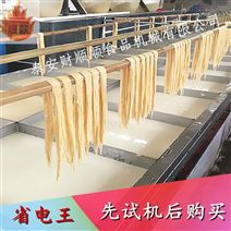 四川眉山腐竹机生产线 新能源更加高效节能