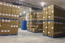 建200噸食品冷藏庫大概多少錢