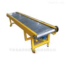金属链板式压铸件输送机