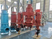 潜水式电动泥浆泵 河道清淤专用