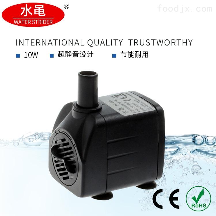 鱼缸冷风机空调水培雕刻水族箱小型抽水泵