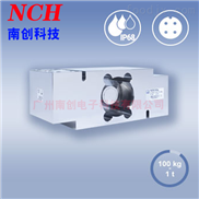 CA-YD-188压电加速度传感器-广州南创