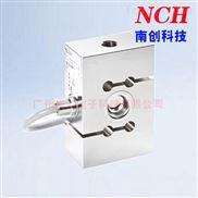 CA-DR-1005电容式加速度传感器-广州南创