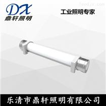 FW6601FW6601防爆检修工作灯强光电筒磁吸功能