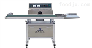 LGYF-200BX-I落地连续式电磁感应封口机