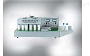 台式自动铝箔封口机(封瓶机)