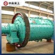 中嘉重工溢流球磨机可用于建筑材料行业