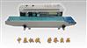FRD-1000-II型自动墨轮印字封口机