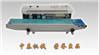 FRD-1000-II型自動墨輪印字封口機
