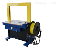 ZWG-590全自动高速热收缩包装机