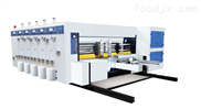 GMXL高速水性印刷开槽模切机