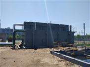 ssh-湖南农村饮用水一体化处理设备