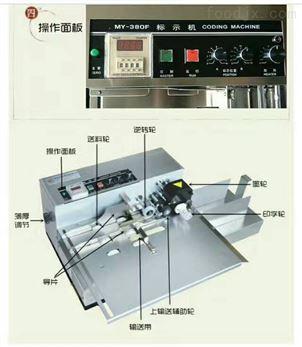 金屬吊牌日期批號自動打碼機