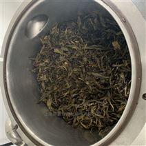 上海矩源乌龙茶叶精油提取设备