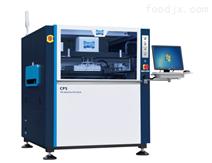 CPS高精度全自动印刷机