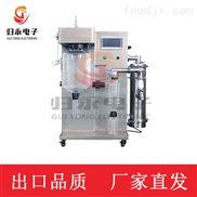 上海归永有机溶剂循环喷雾干燥机