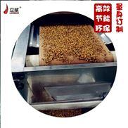 杂粮微波烘焙熟化设备 黄豆黑芝麻烘焙机