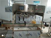 上海嘉定油廠定制多頭液體灌裝機  直線式