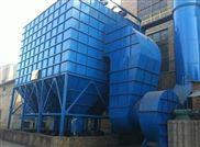 锅炉除尘设备现场改造维修厂家-辉胜环保