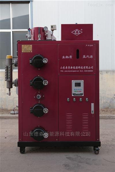 印染厂生物质蒸汽发生器