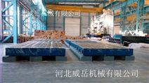 铸铁焊接平台 诚信经营 品质保障 厂家直销