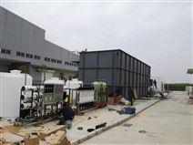 蘇州中水回用設備/電子生產廢水設備