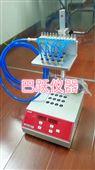 嘉禾县干式氮吹仪使用说明