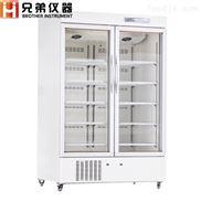 1006升8度冷藏箱MPC-5V1006