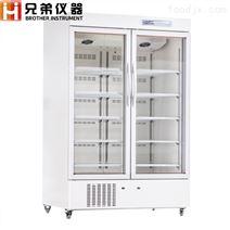 656升2~8度醫用冷藏保存箱MPC-5V656