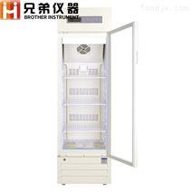 130升8度冷藏保存箱MPC-5V130