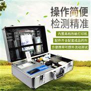 FK-CT01-土壤养分检测系统_土壤检测仪器