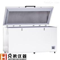 MDF-25H485臥式低溫保存箱