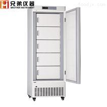 MDF-25V278W低温保存箱