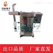 上海归永实验室双级回收小型喷雾干燥机