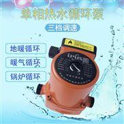 地暖管道循环泵热水回水泵