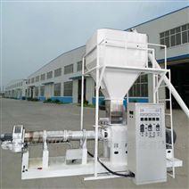 海源PHJ75G型預糊化淀粉膨化機