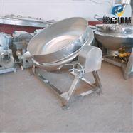 JCG-300可倾式海参蒸煮锅小型夹层锅