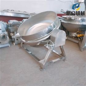 可倾式海参蒸煮锅小型夹层锅