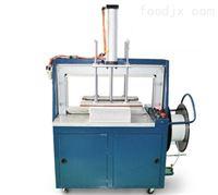 东凤膨松物捆扎机全自动加压式打包机可定制