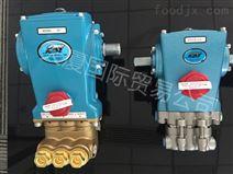 美國貓牌CAT 高壓泵3560