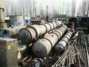 長期出售二手薄膜蒸發器