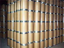 吡仑帕奈原料级高质生产中间体
