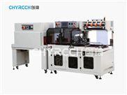 全自動邊封熱縮包裝機CCB-400 供應