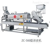 ZC-500型凉皮机